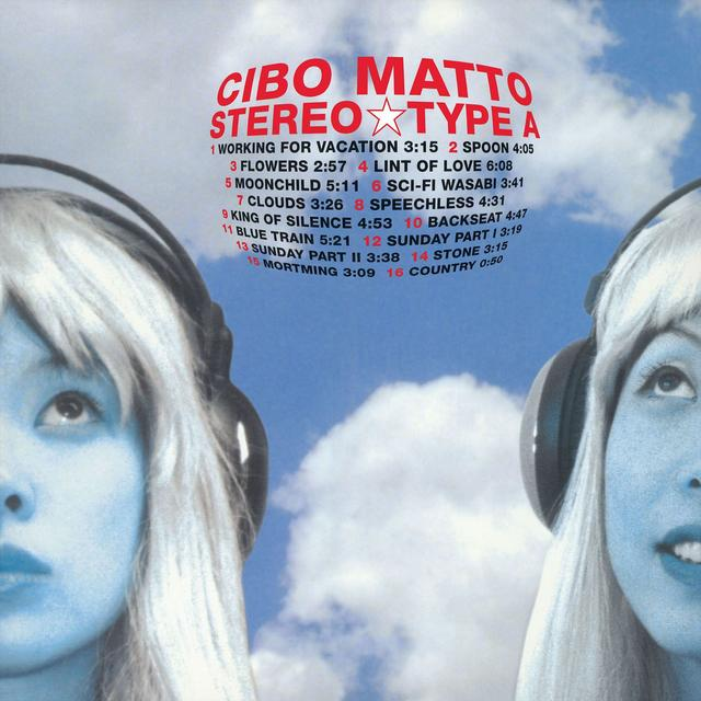 Cibo Matto STEREO TYPE A Album Cover