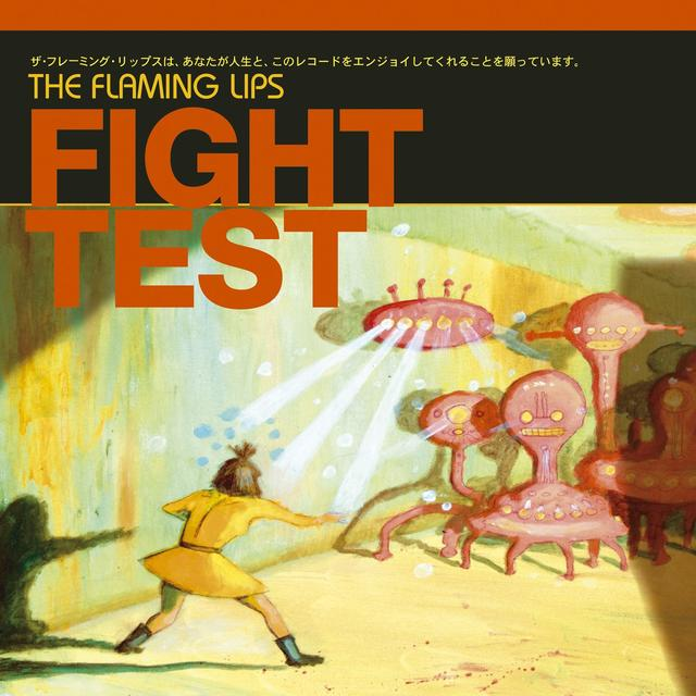 The Flaming Lips FIGHT TEST Album Cover