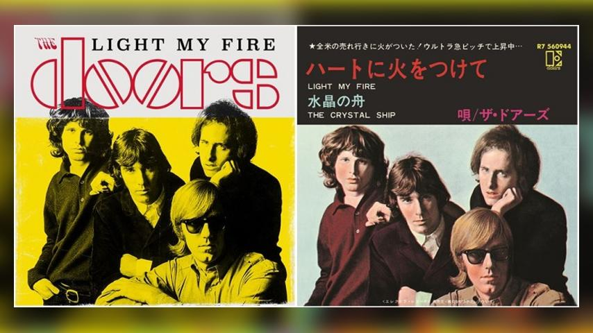 "Out Tomorrow: The Doors, ""Light My Fire"" 7"""